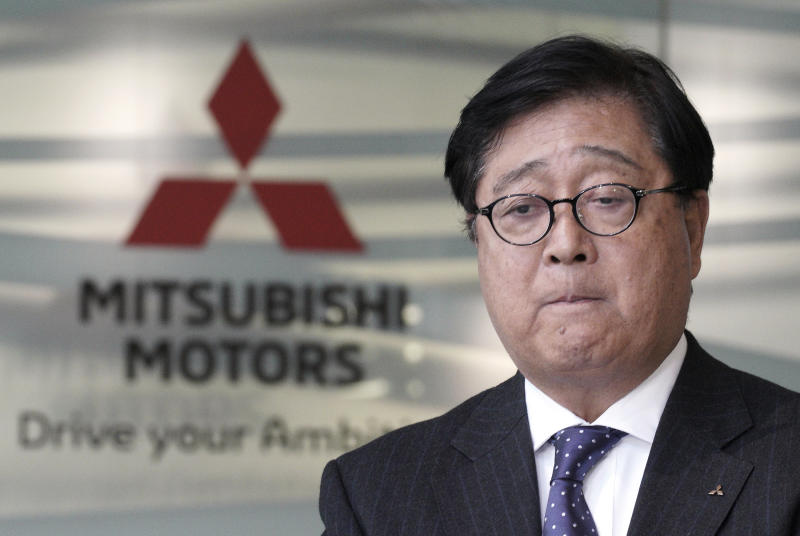 Mitsubishi board considers new allegations against Ghosn