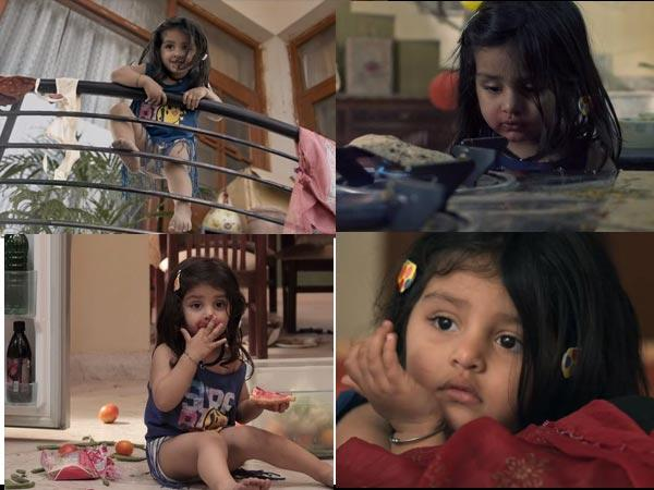 Pihu Trailer A Two Year Old Is Home Alone What Happens Next Is