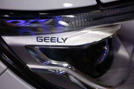 The sing is seen on a vehicle displayed at Geely Auto's booth during the Auto China 2016 auto show in Beijing, China, April 29, 2016.  REUTERS/Damir Sagolj