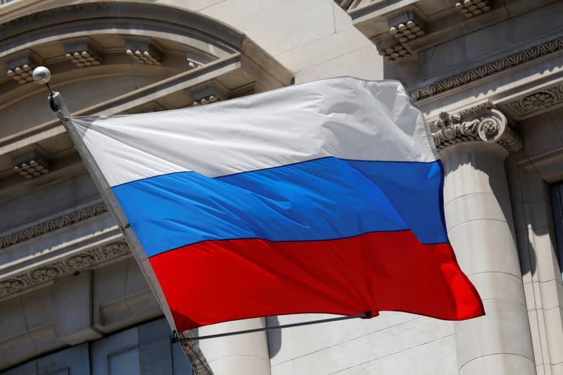 U.S. introduced a 3-year restriction on the stay of Russian Diplomats and gave a list of 24 employees of the diplomatic mission who will need to leave the country by September 3, 2021 in New York in Manhattan, New York City