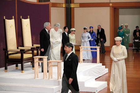 Japan's Emperor Akihito Empress Michiko and his royal family members including Crown Prince Naruhito and Crown Princess Masako attend a ritual called Taiirei Seiden-no-gi at the Imperial Palace in Tokyo