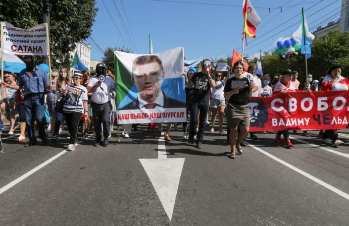 People take part in rally to support former regional governor Sergei Furgal in Khabarovsk