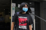 Chow Hang Tung, Vice Chairperson of the Hong Kong Alliance in Support of the Democratic Patriotic Movements of China, leaves after being released on bail at a police station in Hong Kong, Saturday, June 5, 2021. Hong Kong police on Friday, June 4, arrested Chow for publicizing an unauthorized assembly via social media despite the police ban on the annual June 4 candlelight vigil. (AP Photo/Kin Cheung)