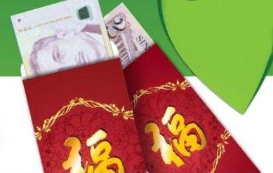 "MAS to issue ""good-as-new"" $2 notes for Lunar New Year"