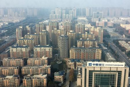 FILE PHOTO: An overview shows apartment buildings in Xuchang