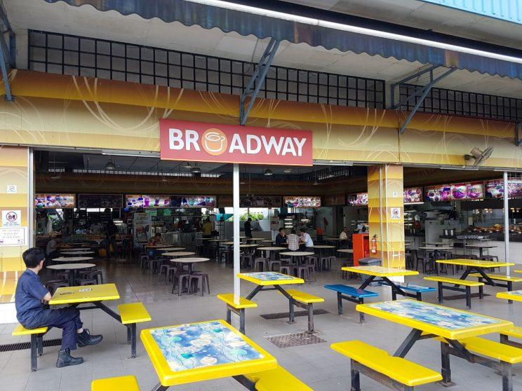 Broadway Canteen is located near the upcoming Gul Circle MRT station, which is set to open on 18 June 2017. (Photo: Audrey Kang/Yahoo Lifestyle Singapore)