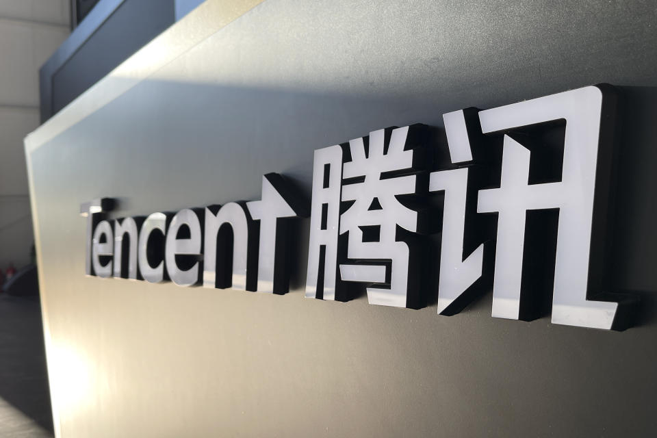 Tencent (VCG / Getty Images)