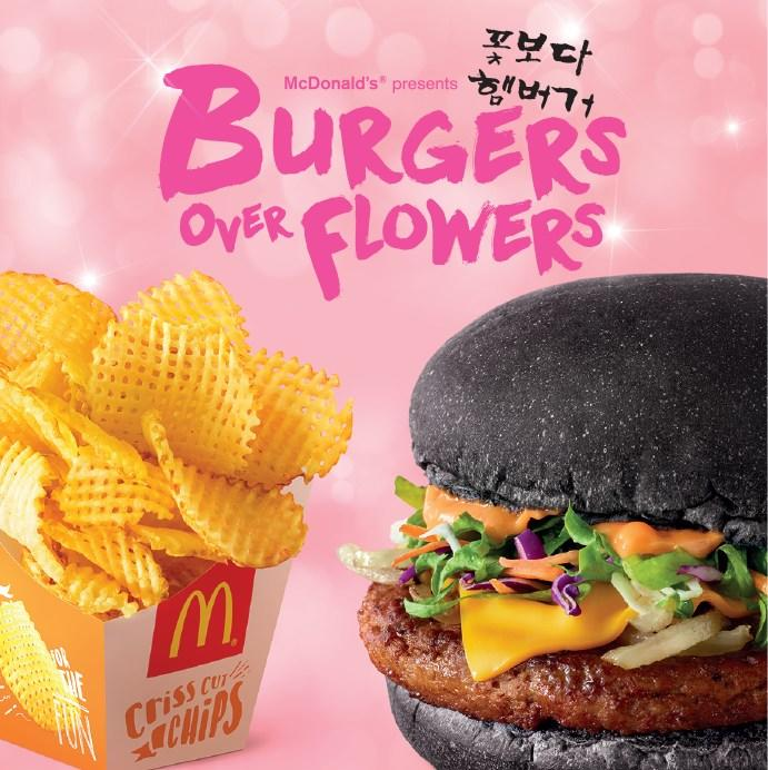 'Burgers Over Flowers': McDonald's Malaysia are using K-dramas to promote their new Spicy Korean burger (McDonald's Malaysia's website)