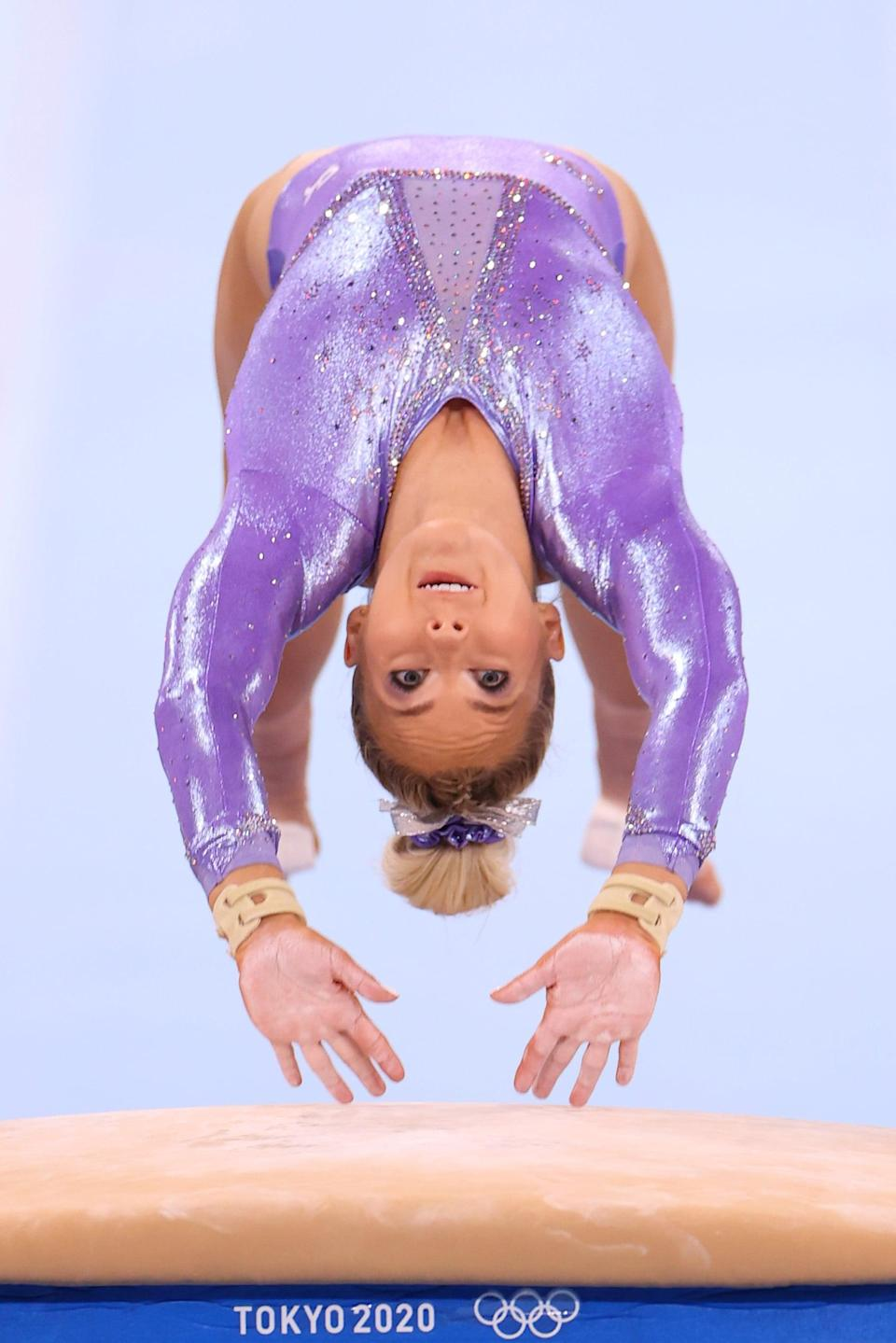 <p>This isn't your typical red, white, and blue USA color scheme! This stunning <span>replica leotard</span> ($90) is in a shade called lavender ice mystique. It's sleeveless and gorgeously dazzling, and it has a beautiful line design on the back.</p>