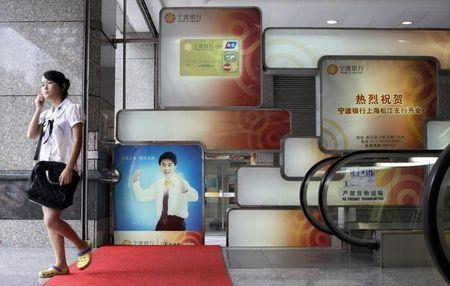 To match feature CHINA-CREDITCARDS