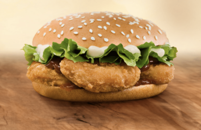 <p>This menu item sorta sounds like it came from the mind of a late-night stoner. Take a couple of golden chicken nuggets and place them in a sandwich with lettuce and barbeque sauce. It's so simple, but it actually sounds <em>great</em>. </p>