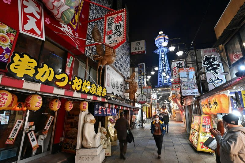 Shinsekai shopping and amusement district amid the coronavirus disease (COVID-19) outbreak, in Osaka
