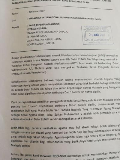 A screenshot of the alleged memorandum sent by the Malaysia International Humanitarian Organisation (MHO) to the Istana Negara.