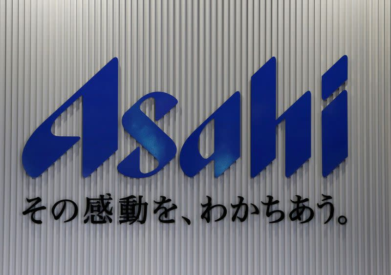 Japan's Asahi says Korean boycott cost it 3 billion yen last year