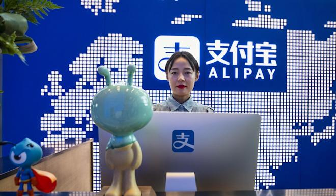 Subscriptions to mutual funds that will invest in Ant Group can start from 1 yuan through Alipay, Ant's flagship digital payments app. Photo: EPA-EFE
