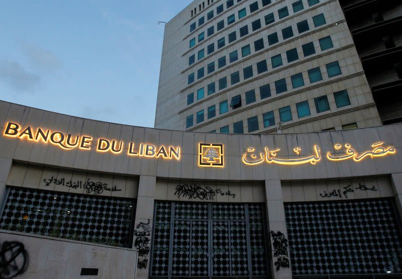 Lebanon central bank to give dollars for food imports, defend currency