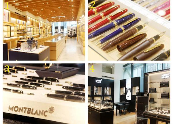 1) The third floor offers a large selection of pens and fountain pens 2) fountain pens by Platinum 3) and 4) the Montblanc corner