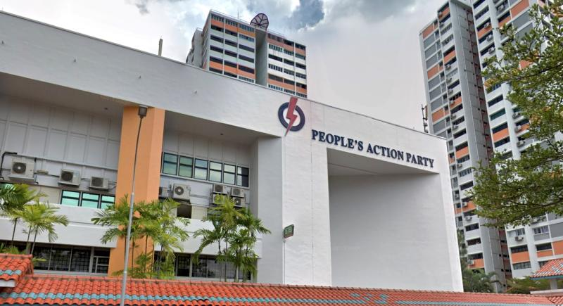 The PAP building at New Upper Changi Rd. (Photo: Screenshot/Google Maps)