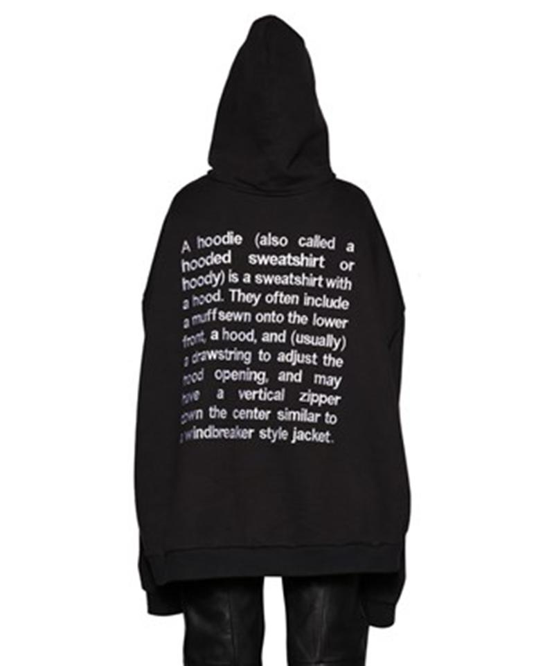 The sweatshirt is embroidered on the back. (Photo: Vetements)