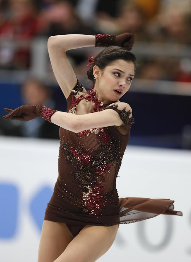 <p>Russian figure skater Evgenia Medvedeva is the two-time defending World Champion heading into the Olympics. Medvedeva is also the world record holder in the ladies' short program, free skate and combined total scores. </p>