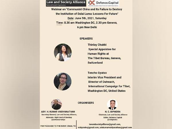 Law and Society Alliance organised a discussion on