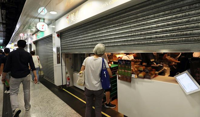 Some shops at Kwun Tong station are closing ahead of the march. Photo: Dickson Lee