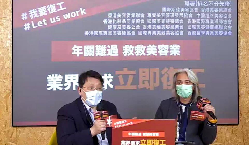 Cosmetic & Perfumery Association of Hong Kong director Ho Siu-chung (left) and Federation of Beauty Industry chairman Nelson Yip take part in Thursday's online protest. Photo: Handout