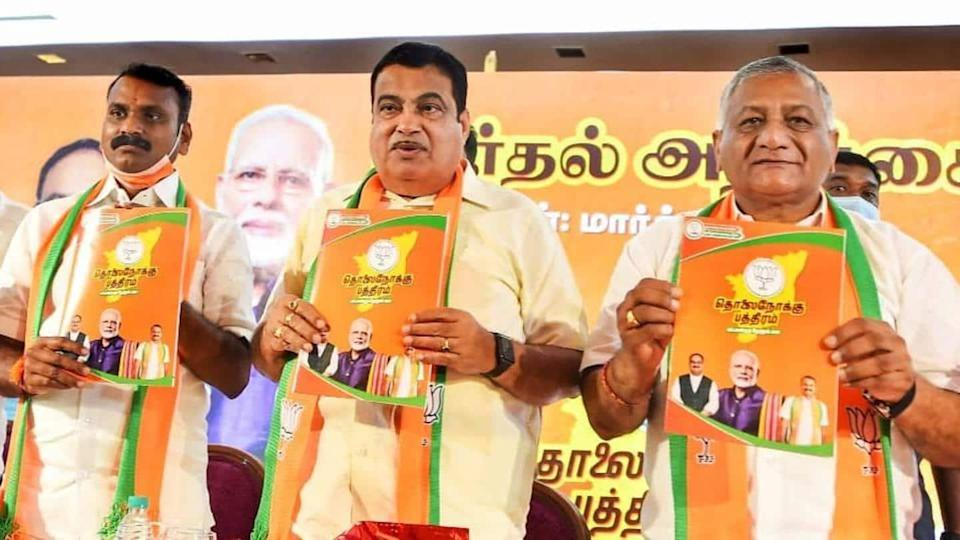 50L jobs, ration home delivery: BJP releases TN poll manifesto