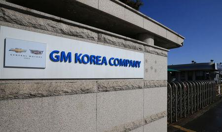 The main gate to GM KoreaÕs Gunsan factory is seen in Gunsan, South Korea February 13, 2018. Picture taken February 13, 2018. Yonhap via REUTERS
