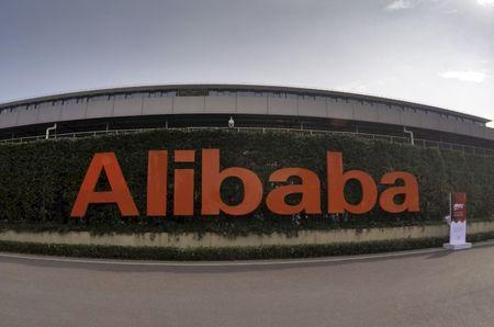FILE PHOTO: A logo of Alibaba Group is pictured at its headquarters in Hangzhou, Zhejiang province, China, October 14, 2015.   REUTERS/Stringer/File Photo