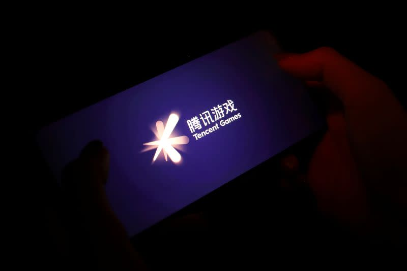 Illustration picture of Tencent Games logo