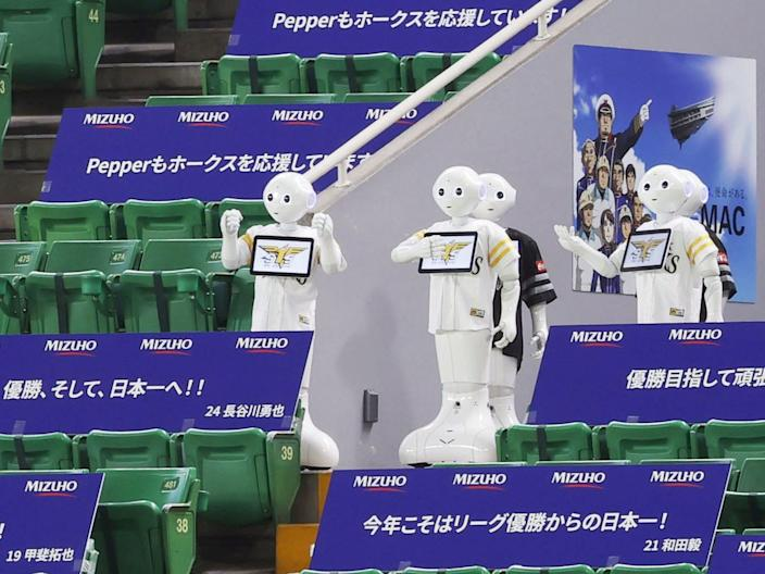 Pepper robot at PayPay Dome.