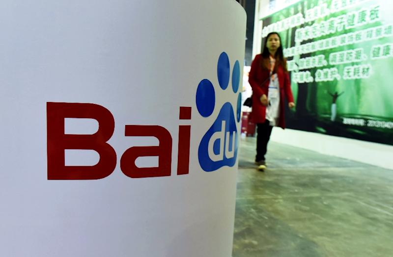 Baidu stock falls 8% as company swings to quarterly loss