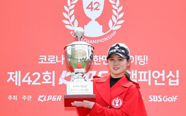 Park Hyun-kyung - Park Hyun-kyung bags first professional win at Korean LPGA Championship as live golf returns - SHUTTERSTOCK