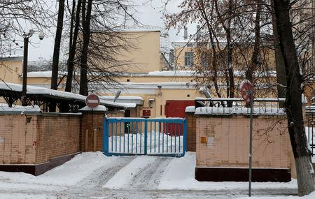 A general view shows the pre-trial detention centre Lefortovo, where former U.S. Marine Paul Whelan is reportedly held in custody in Moscow, Russia January 3, 2019. REUTERS/Shamil Zhumatov
