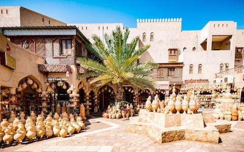 Souq Nizwa - Credit: Getty