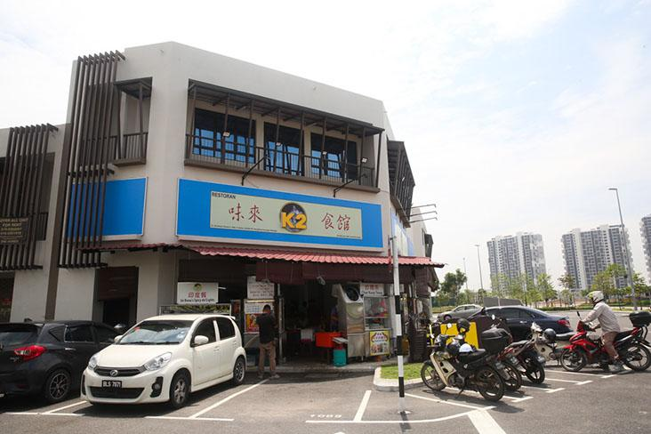 K2 Kopitiam is the only 'kopitiam' in this new township at the moment