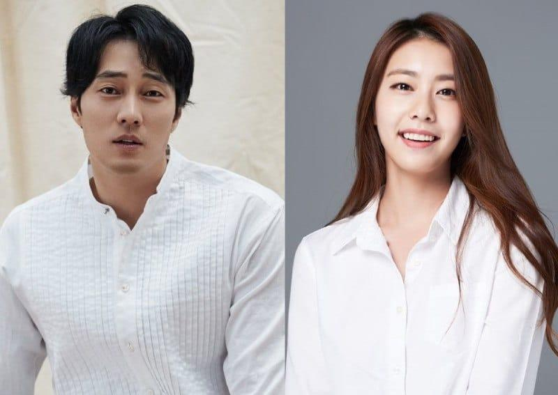 Actor So Ji Sub is officially married