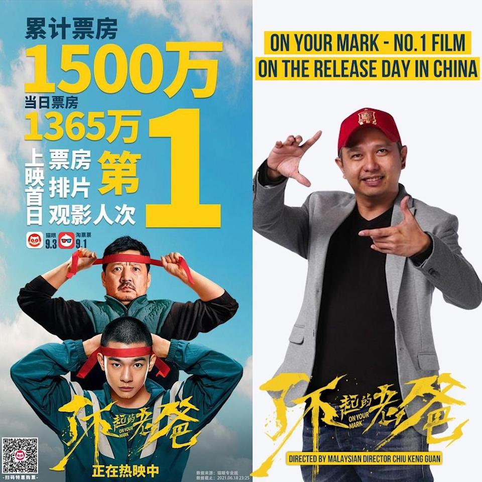 'On Your Mark' became the number one film in China on opening day. — Picture courtesy of Astro Shaw