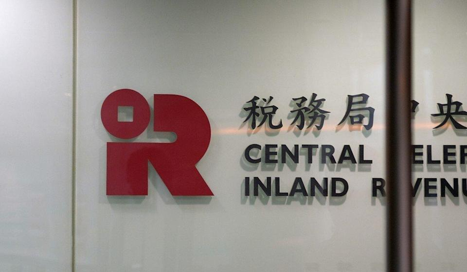 The Inland Revenue Department has revised the tax guide to ensure it complies with the national security law. Photo: Fung Chang