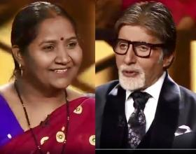 Woman earning Rs 1,500 per month wins Rs 1 Crore on 'Kaun Banega Crorepati' season 11