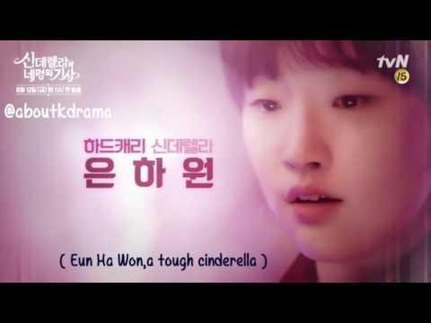 "<p>Eun Ha-Won (aka Cinderella) lives with her wicked stepmother and stepsisters and works multiple jobs to save up for college tuition. She meets Ji-Woon, Hyun-Min, and Seo-Woo, a wealthy set of cousins who live together in a mansion. After Ha-Won stands up to Hyun-Min, his grandfather hires her to be their live-in butler, hoping she can straighten out the three boys. What ensues is a messy love rectangle that will captivate fans of the classic fairytale.</p><p><a class=""link rapid-noclick-resp"" href=""https://www.netflix.com/watch/80188525"" rel=""nofollow noopener"" target=""_blank"" data-ylk=""slk:WATCH NOW"">WATCH NOW</a></p><p><a href=""https://www.youtube.com/watch?v=d0jcTMxMKyo"" rel=""nofollow noopener"" target=""_blank"" data-ylk=""slk:See the original post on Youtube"" class=""link rapid-noclick-resp"">See the original post on Youtube</a></p>"