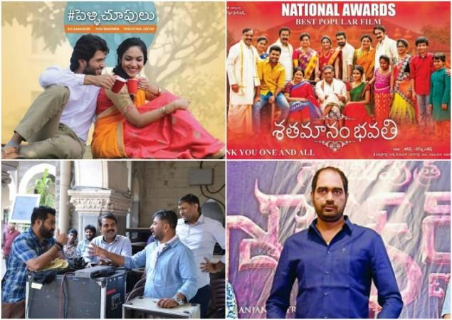 Pelli Choopulu, Janatha Garage, Shatamanam Bhavathi, director Krish