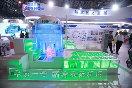 """FILE PHOTO: Model of nuclear reactor """"Hualong One"""" is pictured at the booth of CNNC at an expo in Beijing"""
