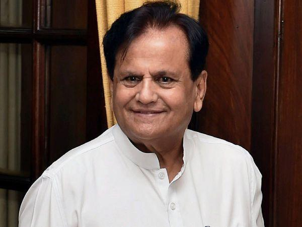 Senior Congress leader Ahmed Patel (File Photo)