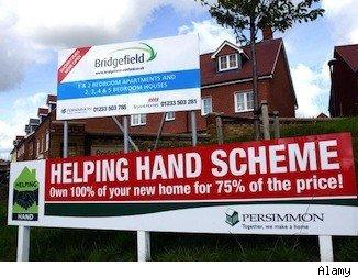Government housing help