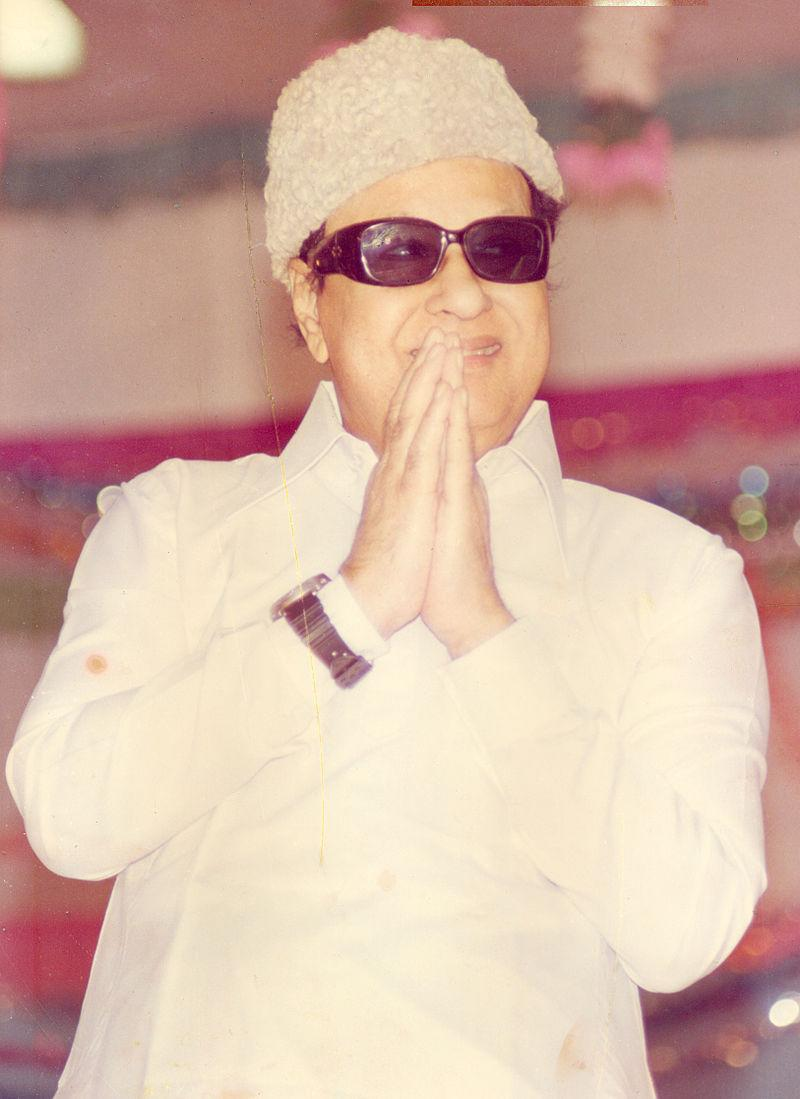 MGR was an Indian actor, filmmaker and politician who served as the Chief Minister of Tamil Nadu for ten years between 1977 and 1987. He is a cultural icon in the state and is regarded as one of the most influential actors of the Tamil film industry.