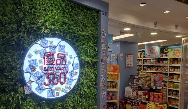 Best Mart 360 closed its doors on Sunday after it was visited by protesters, some of whom covered its logo with stickers branding the shop pro-police. Photo: Ng Kang-chung