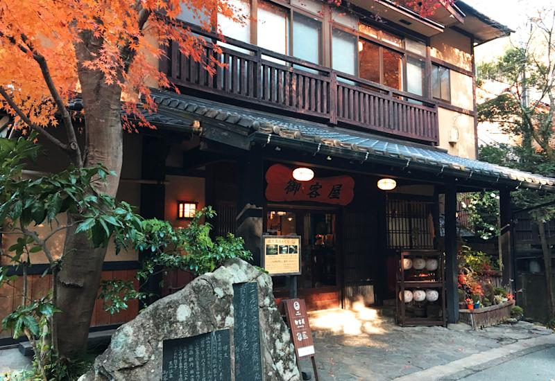 Onsen towns like Kurukowa sell onsen passes that open the doors to the bathhouses that dot the villages. Photo: Supplied