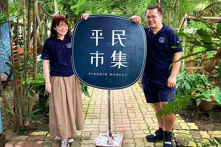 Estica Teh (left) and Terrance Lim (right) co-founded Pingmin Grocer to provide a platform for small food entrepreneurs. – Pictures courtesy of Pingmin Grocer